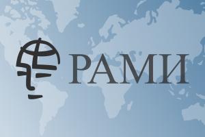 XIII Конвент Российской ассоциации международных исследований, МГИМО, 14-16 октября